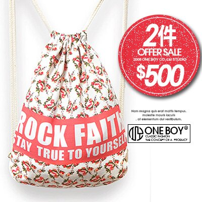 ~ 2件↘ 500~~ One Boy ~~N990060~滿遍甜美好感花漾束口袋
