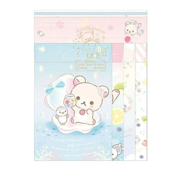 【真愛日本】18051100022日本製信封紙套裝組-奶熊海洋SAN-X奶熊拉拉熊懶熊信封信套組
