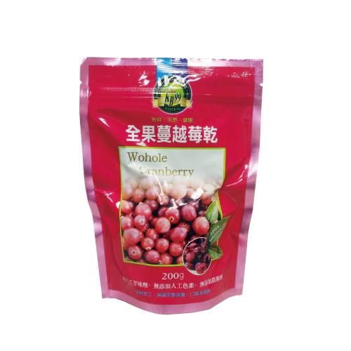 肯寶 KB99:【肯寶KB99】全果蔓越莓乾‧特價買一送一
