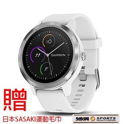(領卷享折扣)【免運】【H.Y SPORT】GARMIN vivoactive 3 行動支付心率智慧運動腕錶  4色 贈日本SASAKI運動毛巾 1