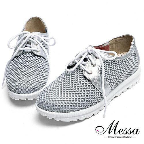 【Messa米莎專櫃女鞋】MI-輕盈透氣網狀拼接皮革內真皮造型休閒鞋-銀色
