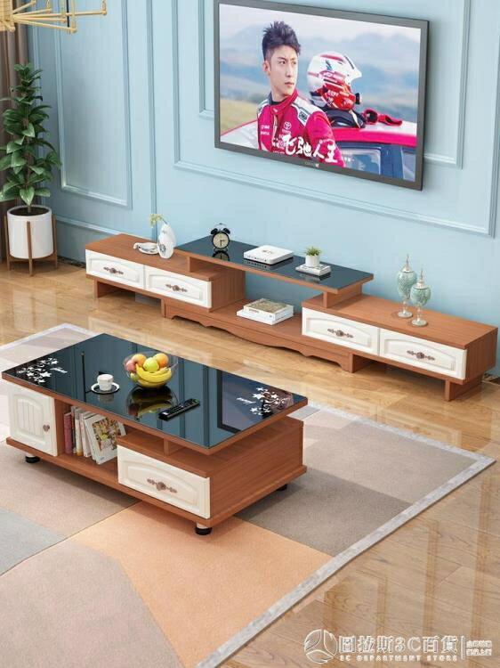電視櫃茶幾組合套裝簡約現代小戶型鋼化玻璃客廳實木色電視機地櫃QM  麻吉好貨