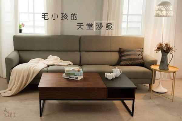 【大漢家具】毛小孩的天堂沙發貓抓皮四人+腳椅L型沙發
