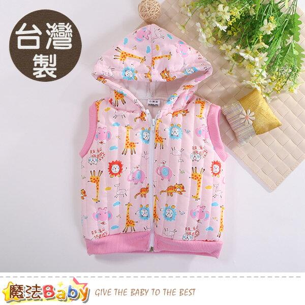 嬰幼兒外套 台灣製鋪棉輕量兒童連帽背心外套 魔法Baby~k60522