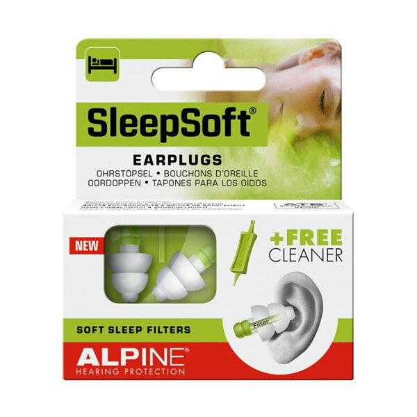 荷蘭原裝進口 Alpine Sleepsoft + 頂級舒適睡眠耳塞【MIGAAB】