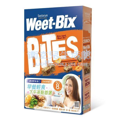 Weet-Bix 澳洲全榖片Mini系列-杏桃口味500g★衛立兒生活館★