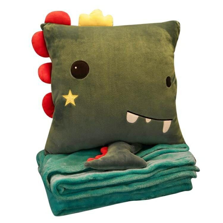 可愛靠枕 抱枕被子兩用辦公室靠背墊靠枕三合一空調被午休枕頭神器午睡毯子X