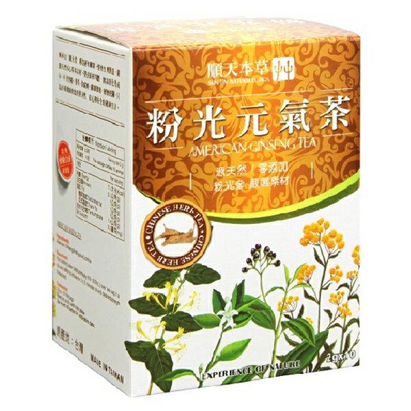 順天本草粉光元氣茶(10入/盒)x1-原價$360