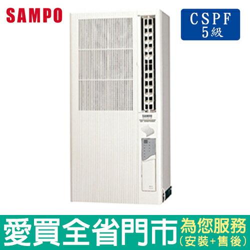 品 SAMPO聲寶3~4坪AT~PC122直立窗型冷氣空調_含配送到府  ~愛買~