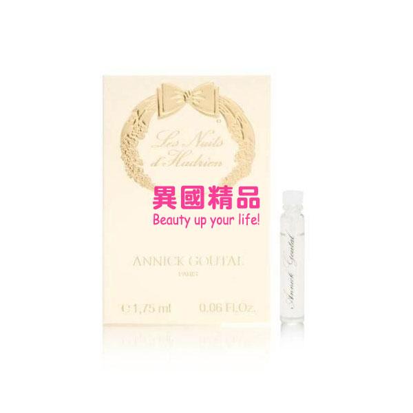 異國精品:AnnickGoutalLesNuitsd'Hadrien女性針管香水1.5mlEDTVIAL【特價】§異國精品§
