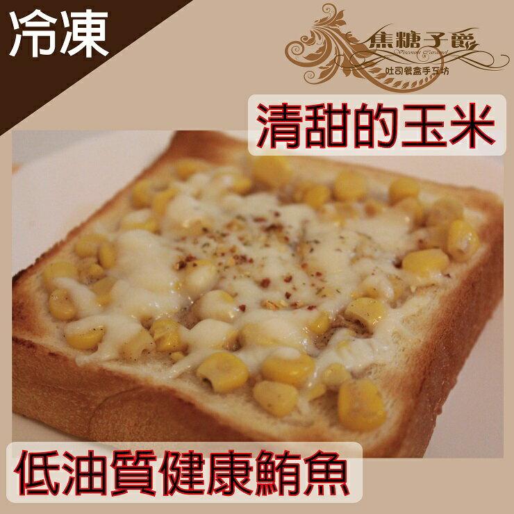 鮪魚玉米 手工厚片吐司 單片入