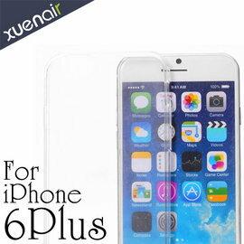 Xuenair iPhone 6 / 6s Plus(5.5吋)透明超薄果凍保護套 手機套/手機殼/保護套 超薄厚度