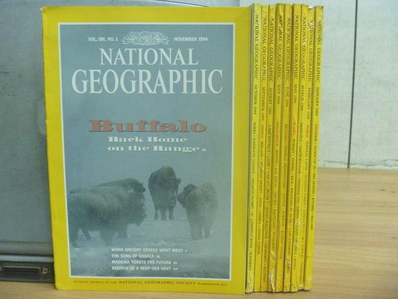 ~書寶 書T6/雜誌期刊_RCR~國家地理雜誌_1994 1^~11月間_共10本合售_M