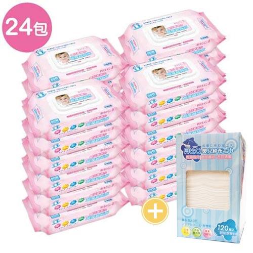 【奇買親子購物網】貝比QEDI超厚超純水柔濕巾80抽1箱(無香料)+貝比Q乾濕兩用紗布毛巾x1盒