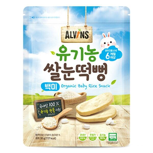 ALVINS愛彬思寶寶大米餅30g-原味【六甲媽咪】