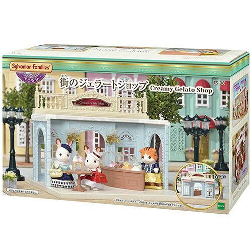 《 森林家族 - 日版 》城鎮 TOWN 系列 - 義式冰淇淋店