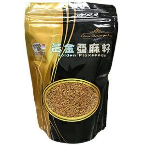 黃金亞麻籽500g1袋X2袋組