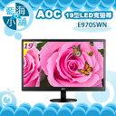 AOC 艾德蒙 E970SWN 19型LED寬螢幕 電腦螢幕