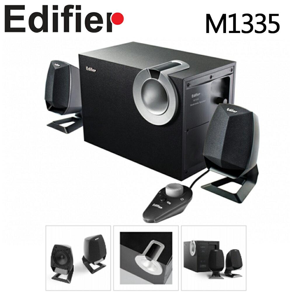 Edifier 漫步者 M1335 2.1 聲道電腦三件式 防磁 線控 多媒體喇叭 【5/2 前點數最高 29倍】