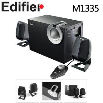 Edifier 漫步者 M1335 2.1 聲道電腦三件式 防磁 線控 多媒體喇叭 【全站點數 9 倍送‧消費滿$999 再抽百萬點】