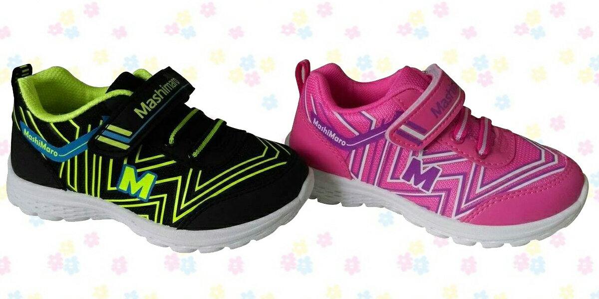 【巷子屋】JIMMY POLO 男女童波紋運動慢跑鞋 [16040] 黑 粉 MIT台灣製造 超值價$388