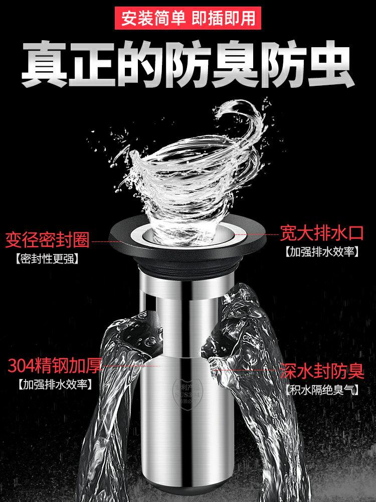 地漏防臭芯不銹鋼廁所硅膠內芯下水道防臭蓋器衛生間防蟲防反味
