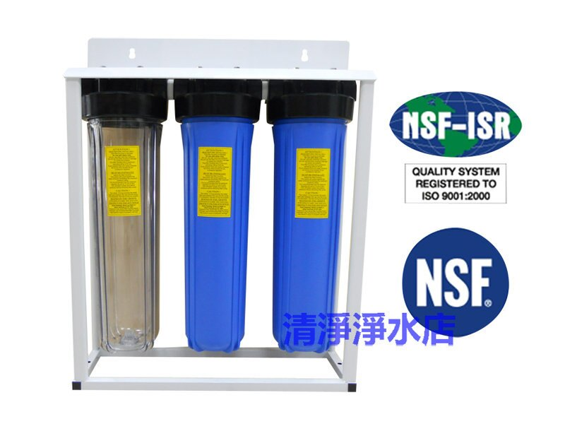 三道腳架型水塔過濾器、淨水器,配置新雙O-ring高耐壓濾瓶ISO台製只賣3565元