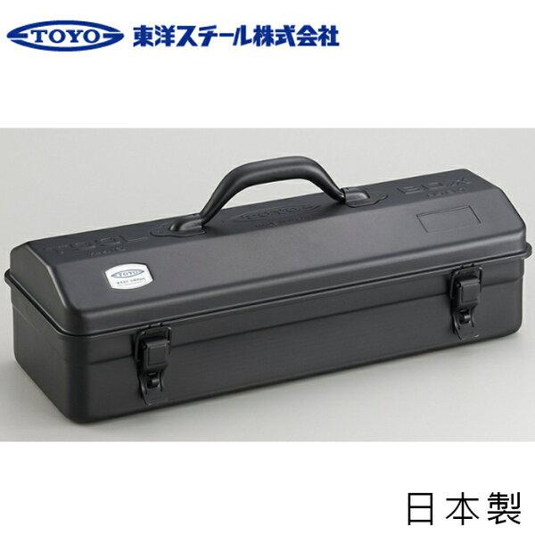 TOYO提把山型工具箱42公分露營工具盒收納盒手提箱日本製Y-410黑台北山水