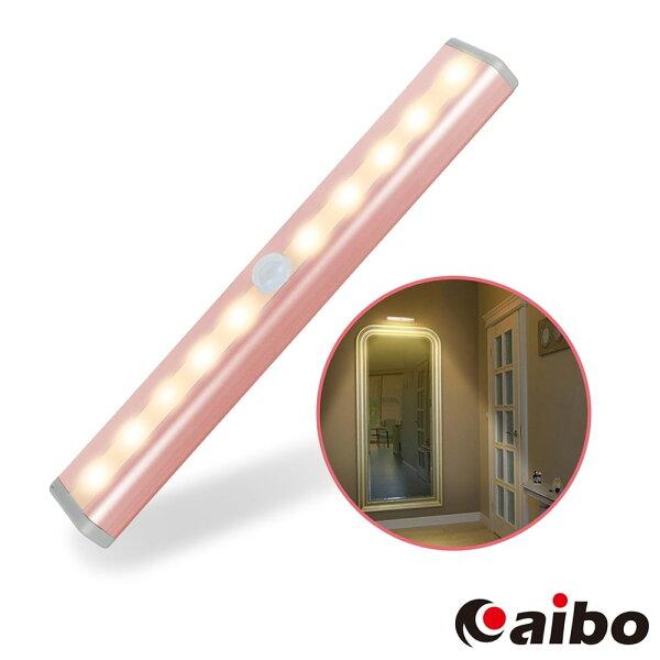 aibo智能LED磁吸式薄型感應燈LED燈人體感應燈LED紅外線感應樓梯燈照明燈探照燈小夜燈