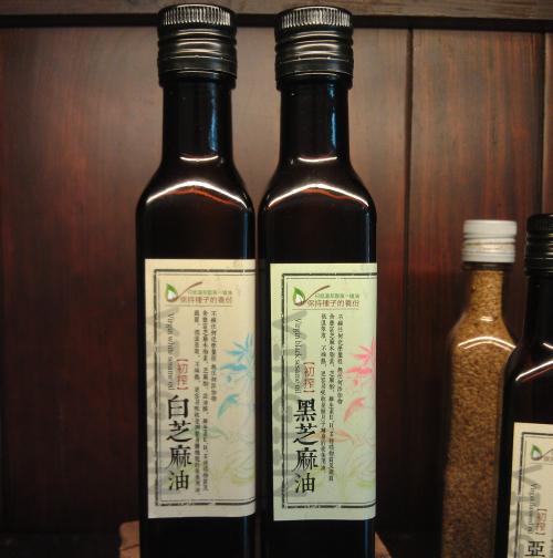 黑芝麻油-255ml