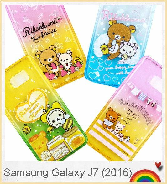 Samsung Galaxy J7 (2016) 拉拉熊 正版授權 彩繪漸層手機殼 彩繪手機殼 保護殼 手機套 保護套 手機殼