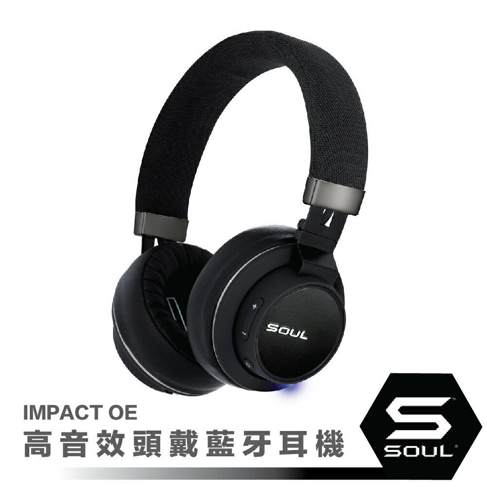 <br/><br/>  SOUL IMPACT OE 高音效頭戴藍牙耳機  (台灣公司貨)<br/><br/>