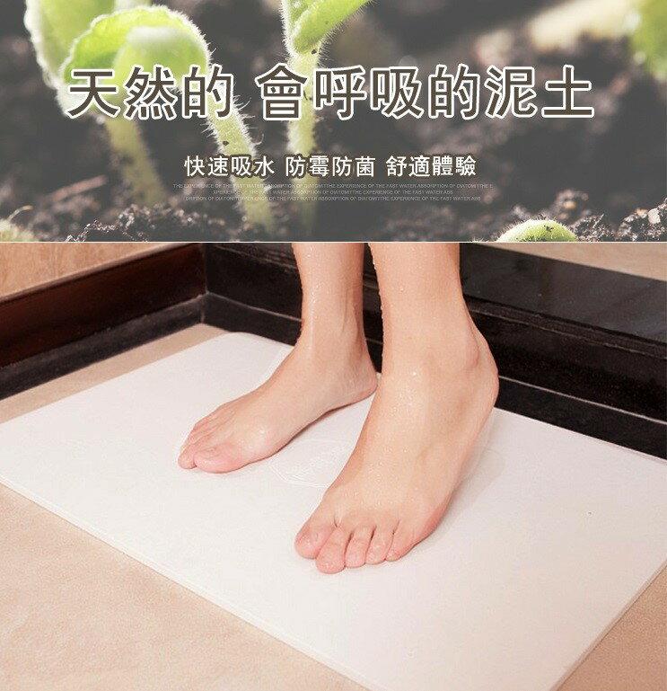 良物造珪藻土浴室腳墊-38.5CM*29CM