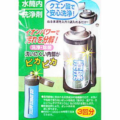 Loxin【SI0951】日本製水桶美人清潔劑