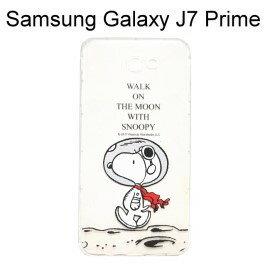 SNOOPY空壓氣墊軟殼 [漫步月球] Samsung Galaxy J7 Prime (5.5吋) 史努比【正版授權】
