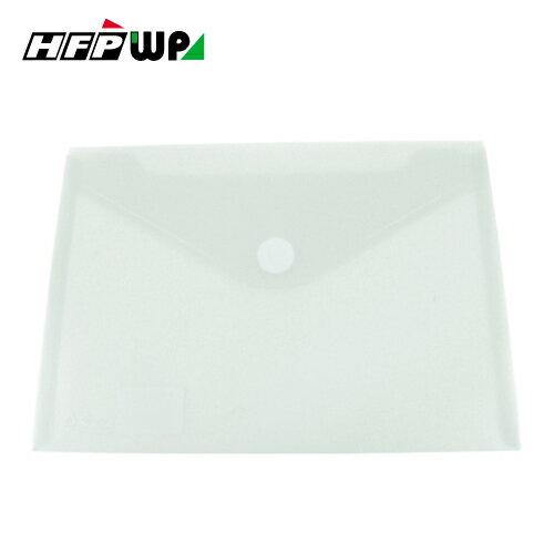 超聯捷 HFPWP A5 黏扣式 文件袋 公文袋 (橫式) G904