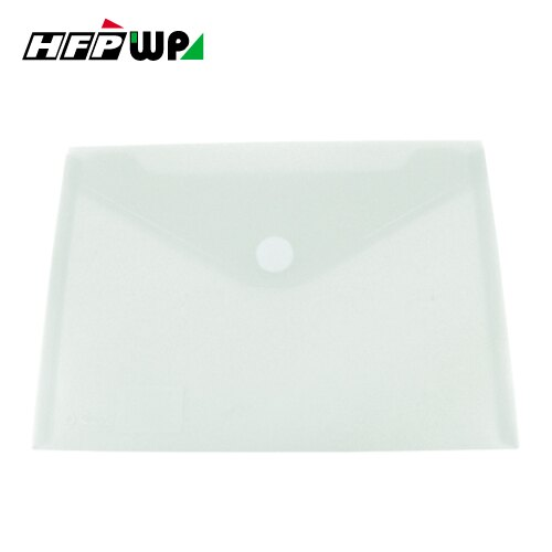 HFPWP 黏扣公文袋A5 環保無毒 G904~10 製 68折 10入 包