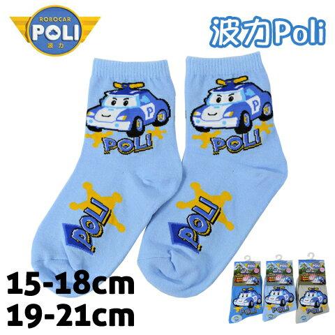【esoxshop】童襪 救援小英雄波力 波力 警車款 PL-S2101 台灣製 POLI