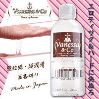日本TH *Vanessa&Co雯妮莎潤滑液