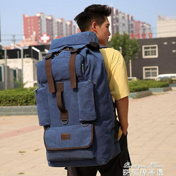 登山包 帆布雙肩包耐磨防水戶外徒步旅行背囊行李包運動背包登山包 16【全館免運】