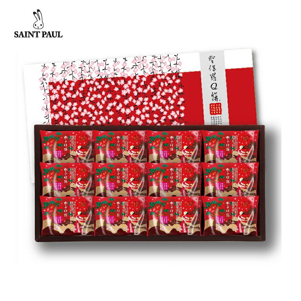 聖保羅烘焙花園 松子Q餅12入禮盒 0