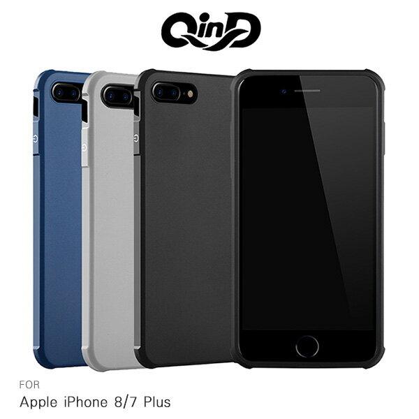 強尼拍賣~QinDAppleiPhone87Plus5.5吋刀鋒保護套防摔氣囊TPU軟套保護殼