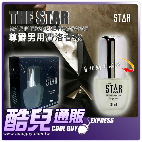 【30ml】法國 THE STAR 尊爵男性費洛香水 THE STAR male pheromone fragrance 30ml 魅力自信滿分