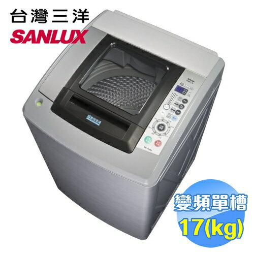 <br/><br/>  台灣三洋 SANLUX 17公斤超音波洗衣機 SW-17NS3 【送標準安裝】<br/><br/>