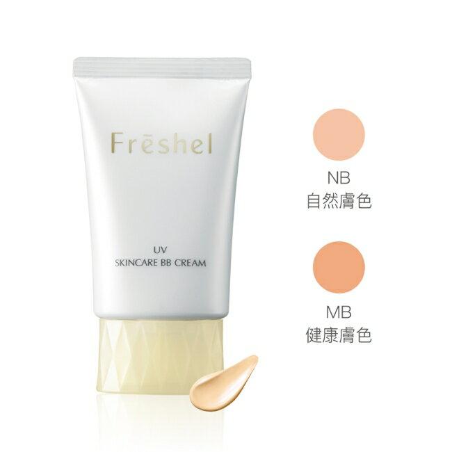 膚蕊 美肌淨透BB霜(零毛孔)自然膚色