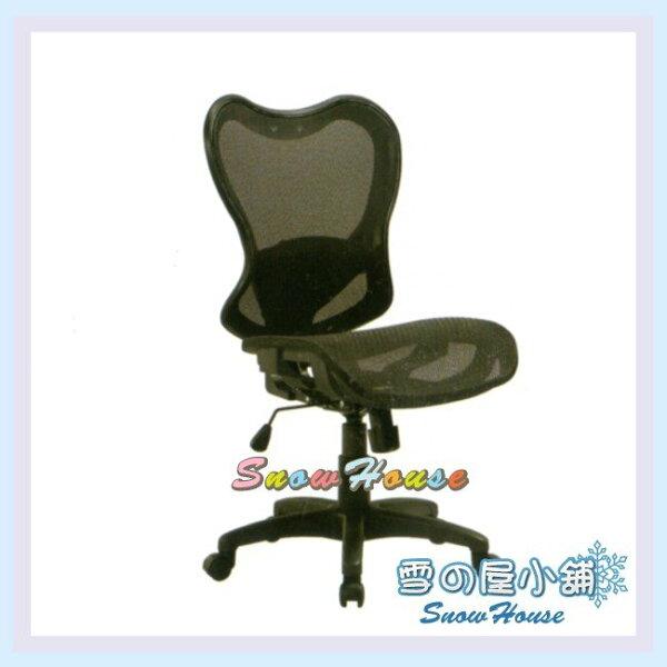 ╭☆雪之屋居家生活館☆╯AA227-059570B中型無扶手全網椅(黑色)電腦椅辦公椅會客椅櫃檯椅休閒椅