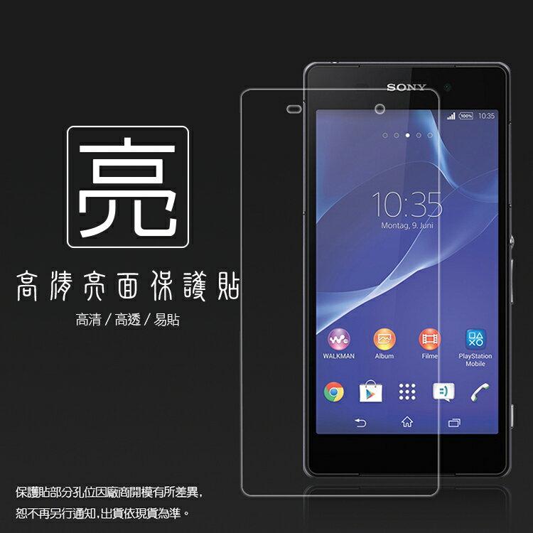 亮面螢幕保護貼 Sony Xperia Z2 D6503 保護貼 亮貼 亮面貼 保護膜