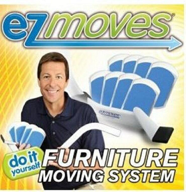 【愛家便宜購】ez moves家具移動器 升降機搬家器