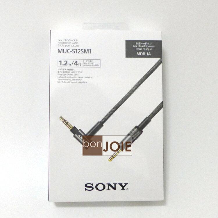 ::bonJOIE:: 日本進口 境內版 SONY MUC-S12SM1 (1.2米) 單端平衡升級線 耳機線 (適用 MDR-1A) (全新盒裝) 索尼 OFC MUCS12SM1 1.2m