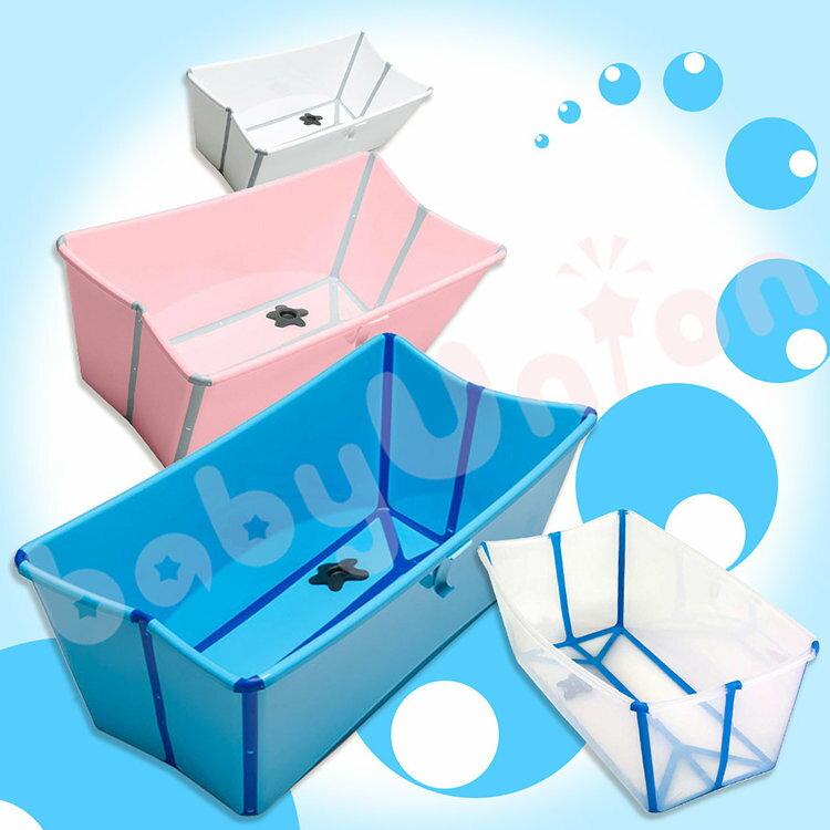 【贈小牛津洗澡玩具】奇哥 - Stokke - Flexi Bath 摺疊式浴盆
